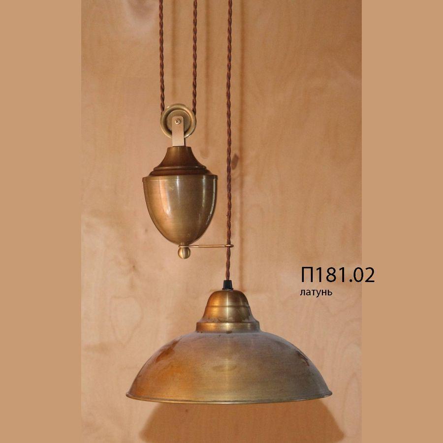 Светильник с противовесом П181.02 латунный