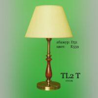 Настольная лампа с абажуром TL 2 T