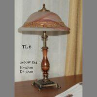 Настольная лампа для кабинета классика TL6