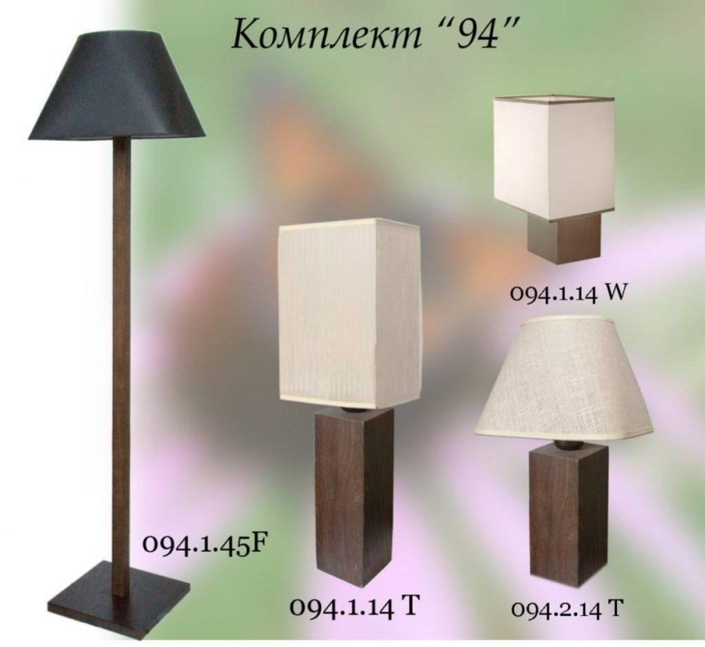 Комплект светильников 94