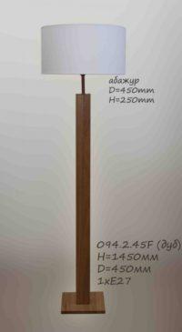 Торшер деревянный 094.2.45F дуб