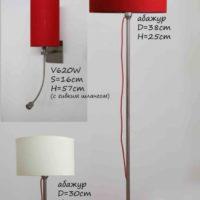 Комплект светильников Рино
