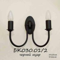 Бра БК30.01/2А черный