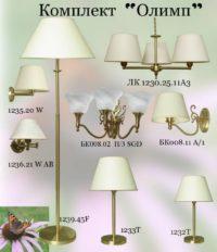 Комплект светильников Олимп