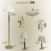 Комплект светильников для спальни DB