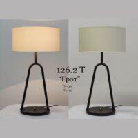 Настольная лампа современный дизайн 126.2 Т Грот