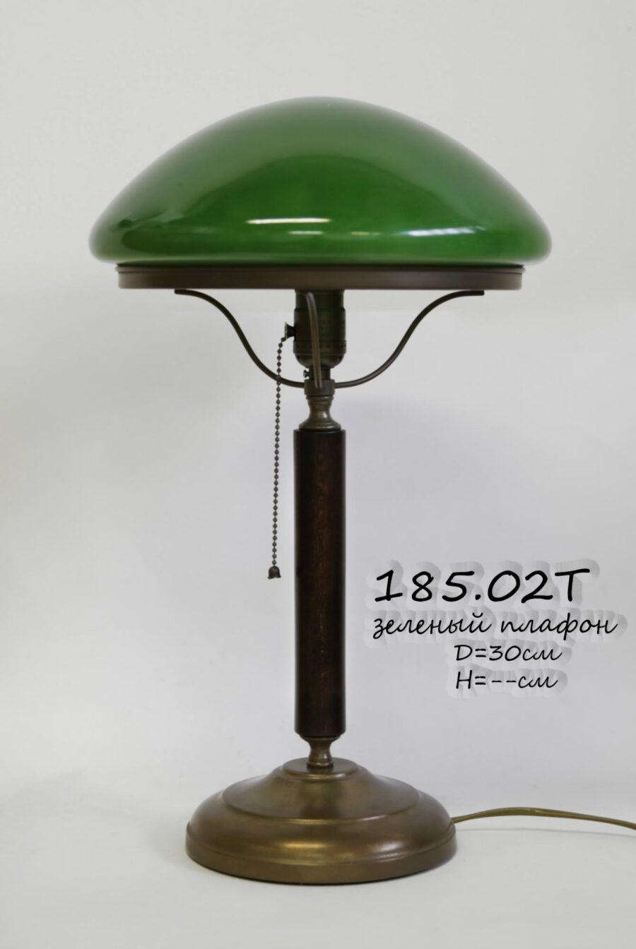 Настольная лампа с зеленым плафоном 185.02Т