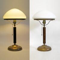 Настольные лампы для работы