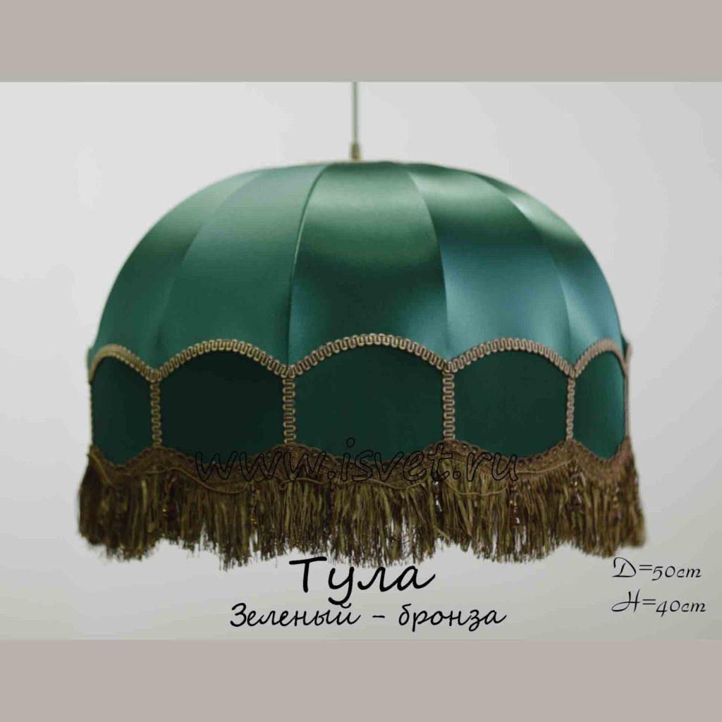 Абажур подвесной из ткани Тула (зеленый-бронза)