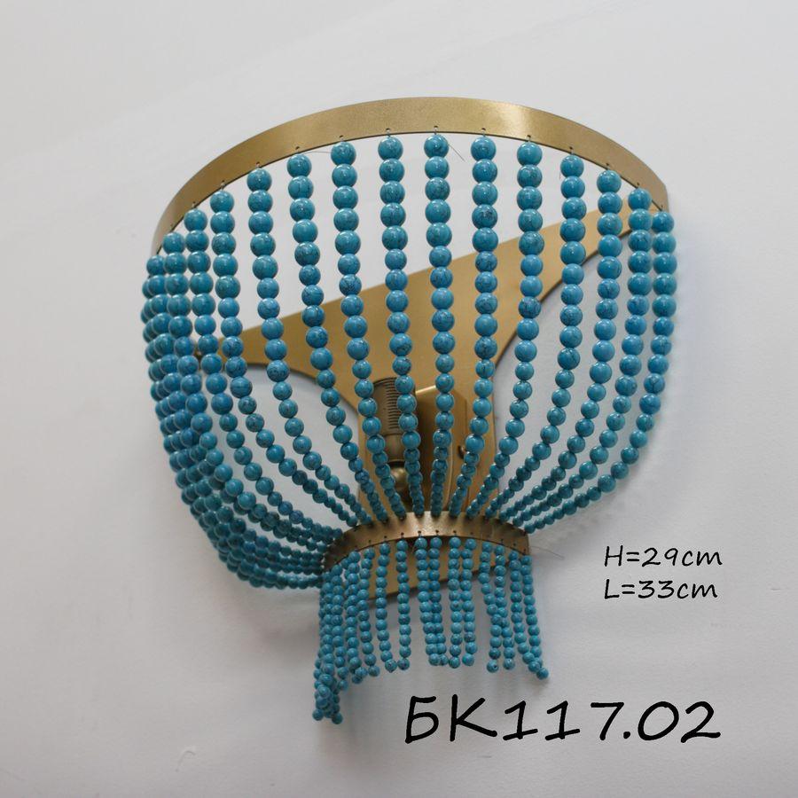 Бра настенное БК117.01 бирюза, бисер