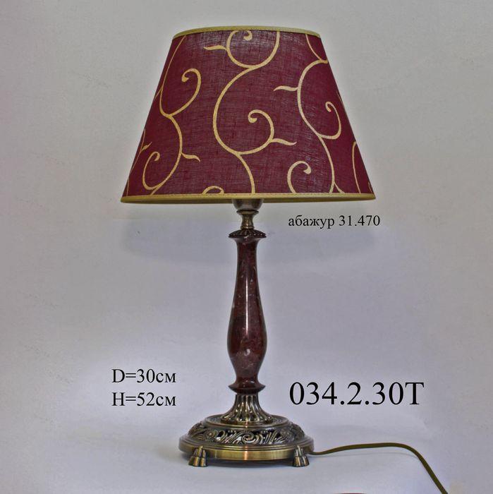 Настольная лампа с камнем 034.02.30Т