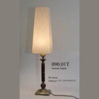 Настольная лампа с каменной ножкой 090.01 Т