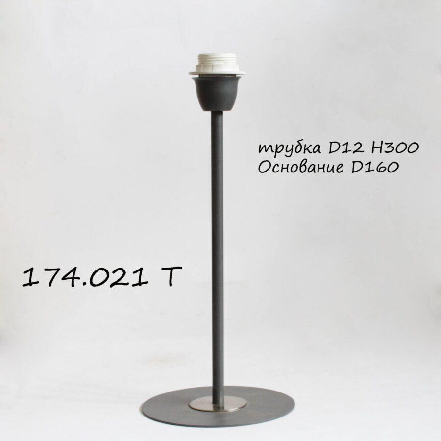 Комплект светильников для отеля №174