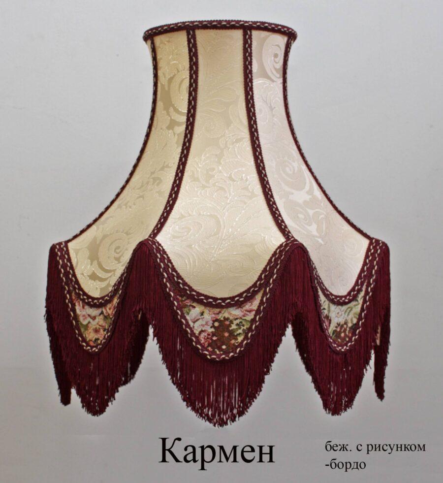 Абажур тканевый Кармен бежевый+бордовый