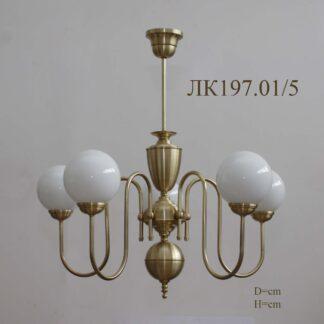 Люстра со стеклянными шарами ЛК197.01/5 Метрополь