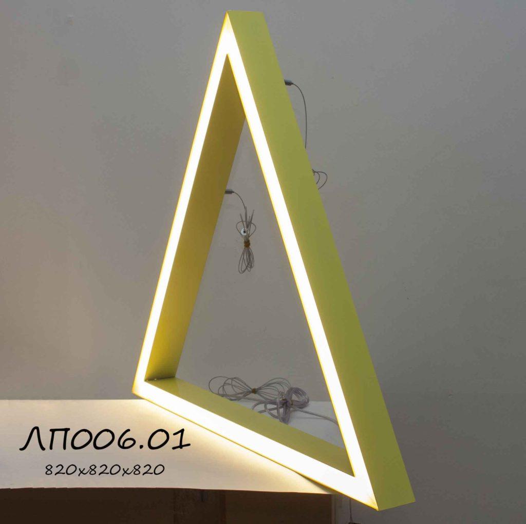 Люстра потолочная светодиодная ЛП006.01