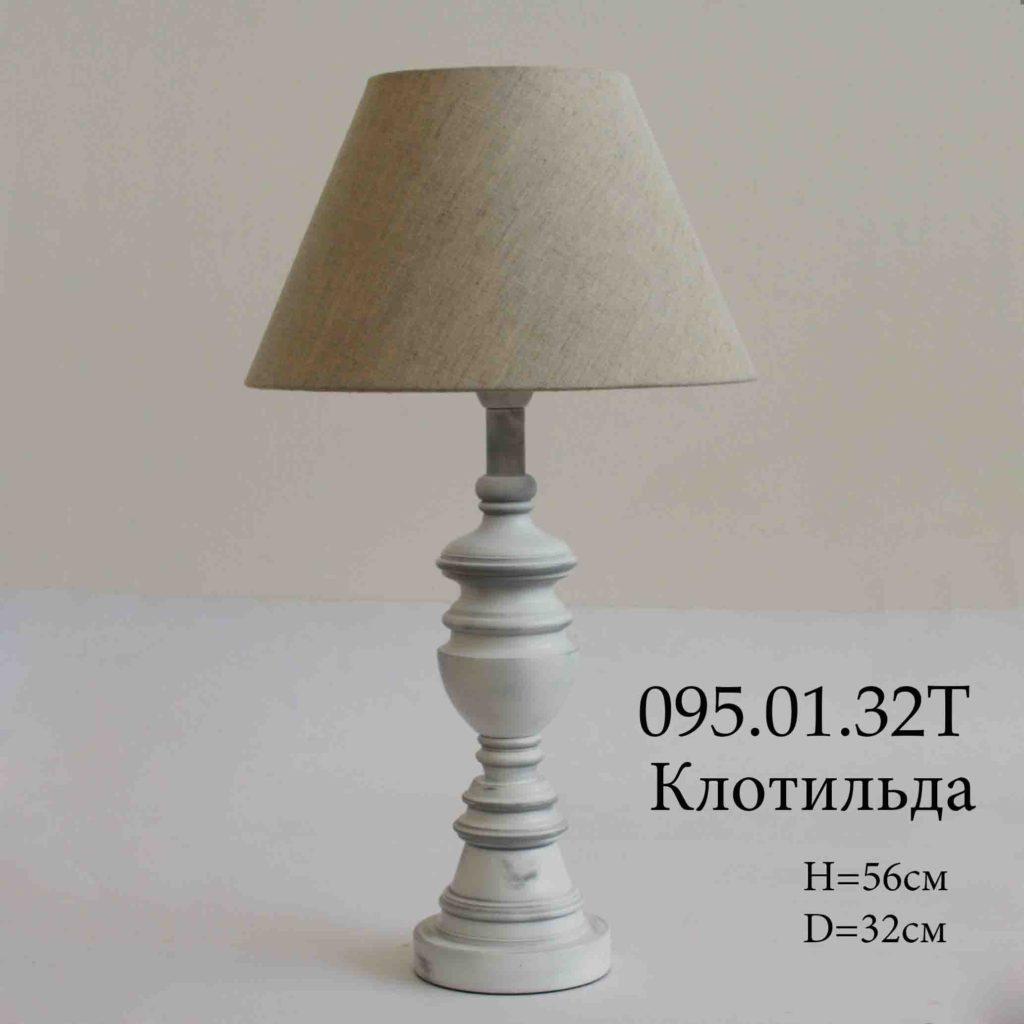 Klotilda table lamp