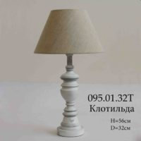 Klotilda table lamp