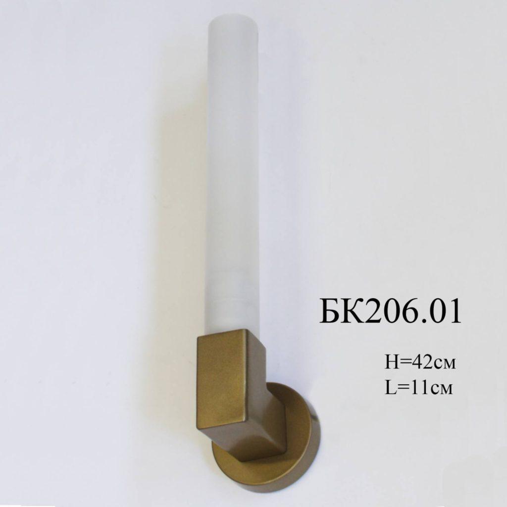 Настенный светильник RH Каннелли БК206.01