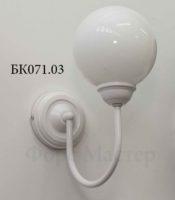 Бра со стеклянным шаром БК071.03 белый