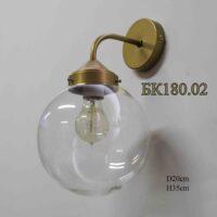 Настенное бра с шаром БК180.02
