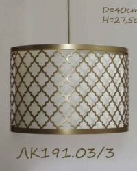 Люстра с резным металлическим абажуром ЛК191-03/3-400