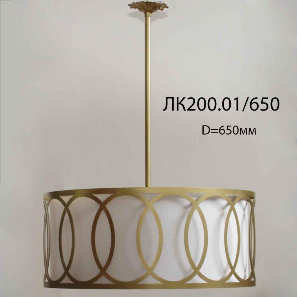 Люстра с металлическим абажуром ЛК200.01 Овалы