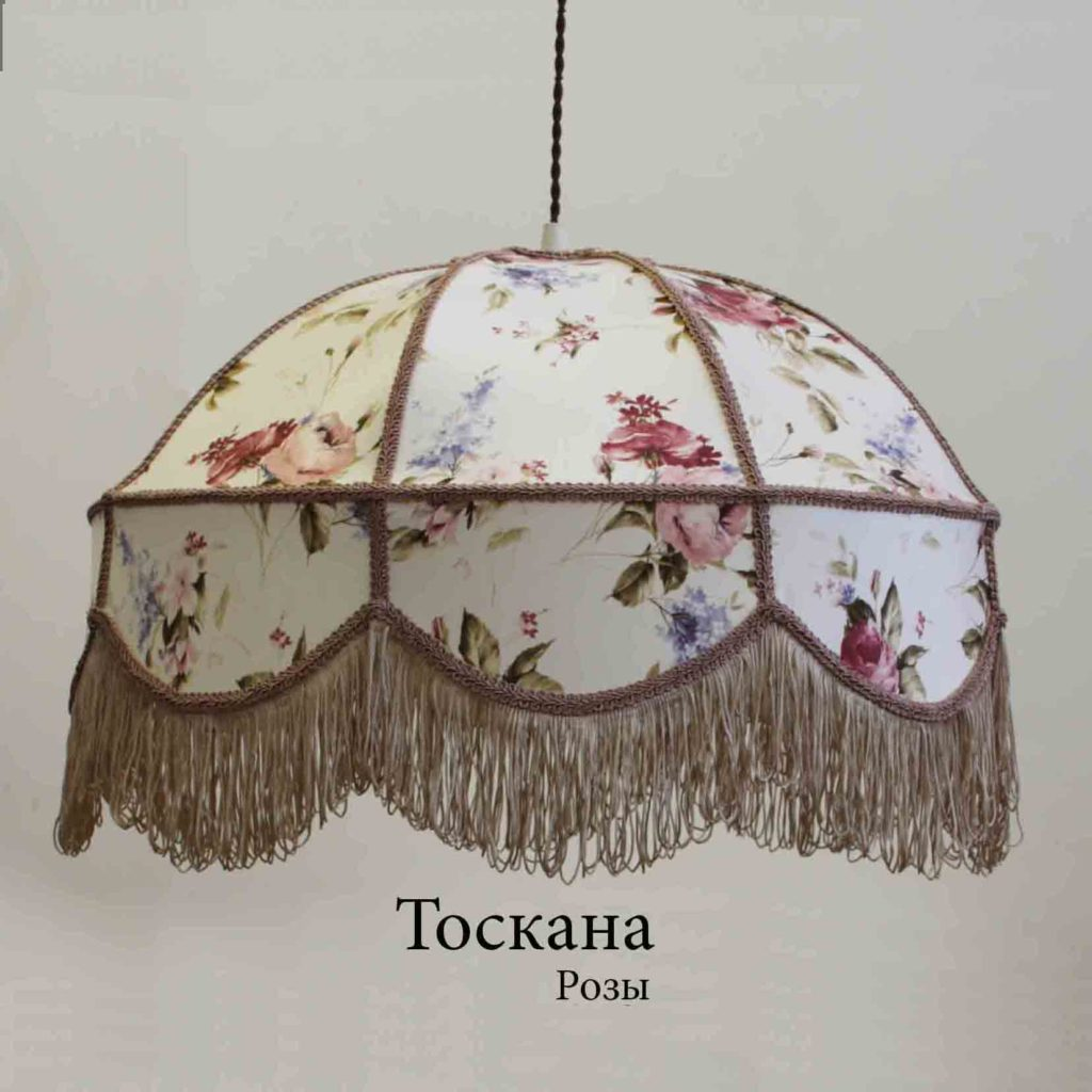 Тканевый подвесной абажур-люстра Тоскана-розы
