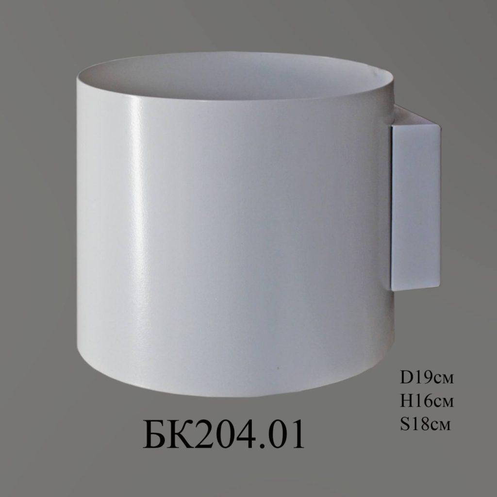 Бра настенное дизайнерское для интерьера  БК204.01