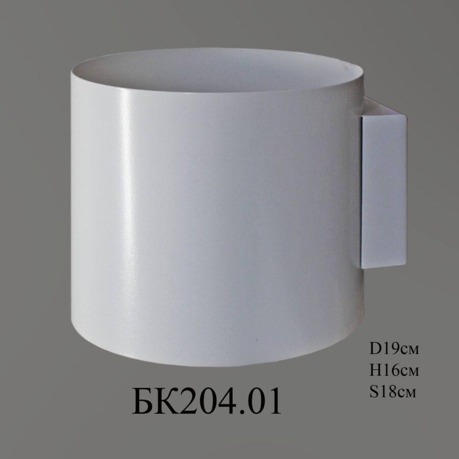 Бра настенное интерьерное БК204.01