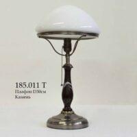 Настольная лампа со стеклянным плафоном 185.011 Т
