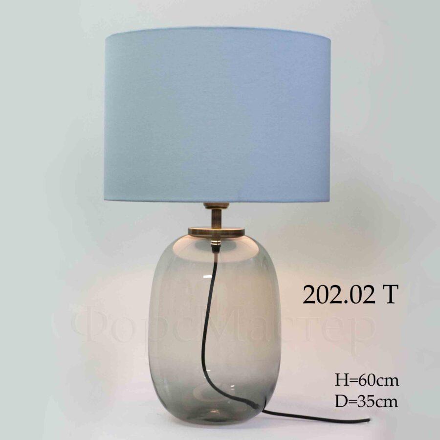 Стеклянная настольная лампа 202-02T
