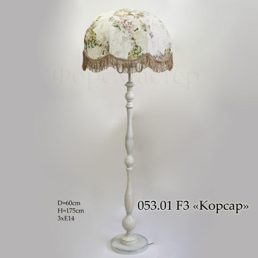 Торшер с ретро абажуром 053.01F/3 Корсар