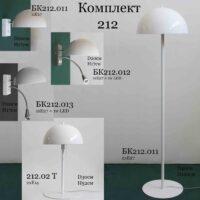 Комплект светильников 212 Markslojd