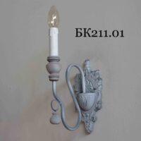 Бра настенное классическое БК211.01