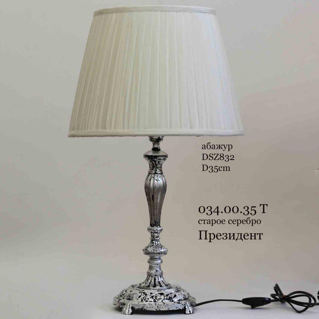 Кабинетная настольная лампа 034.00Т