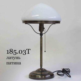 Лампа настольная СССР из латуни 185.03Т