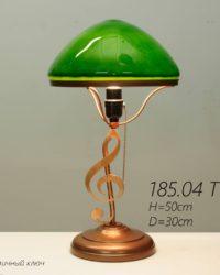 """Лампа кабинетная 185.04 Т """"Скрипичный ключ"""""""