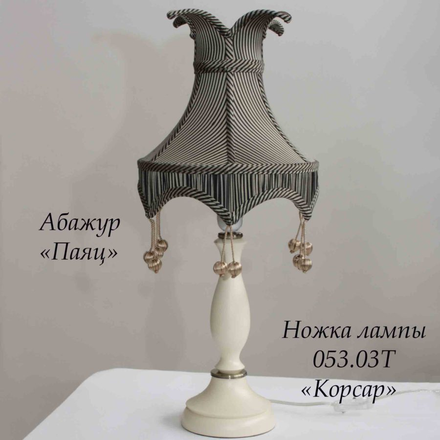 """Дизайнерский абажур """"Клоун"""""""
