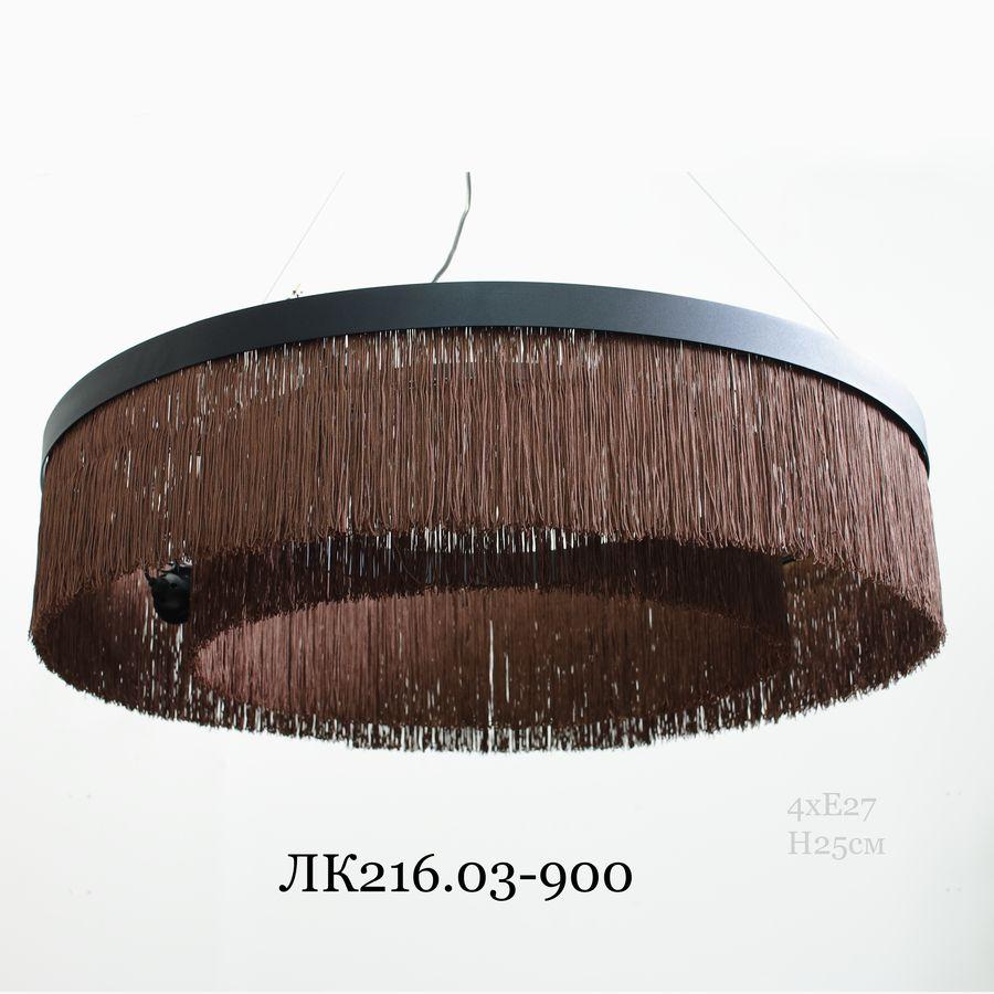 Люстра с бахромой кольцо ЛК 216.03 Каскад