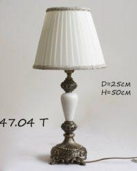 Настольная лампа с камнем 047.04 Т