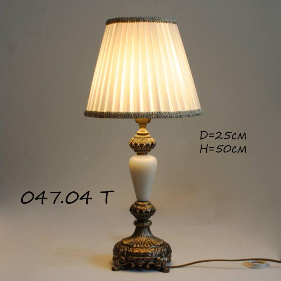 Настольная лампа с белым камнем 047.04 Т