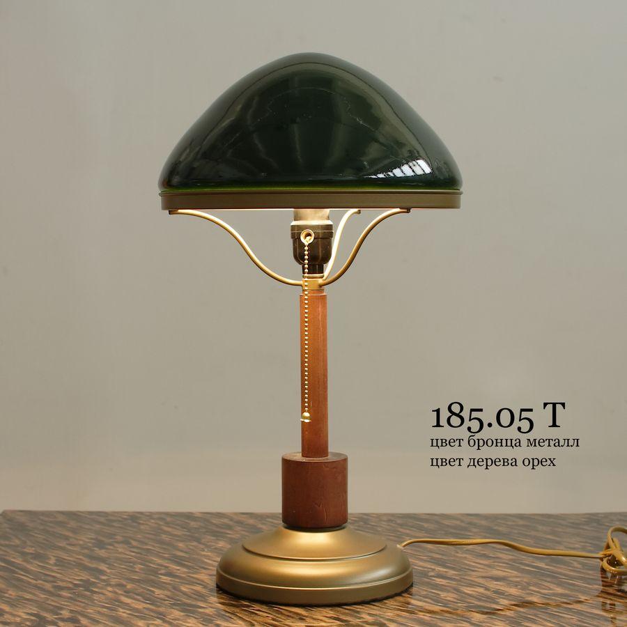 Зеленая настольная лампа 185.05 Т