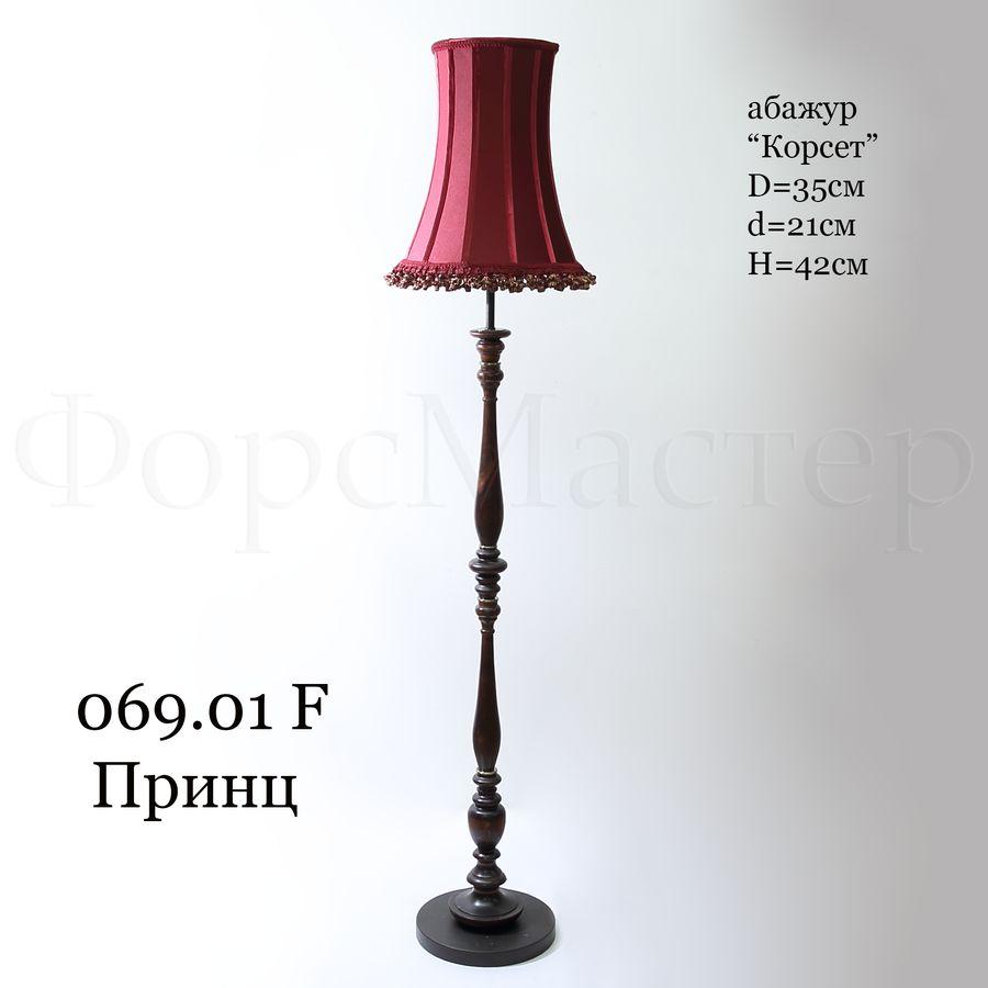 Напольный светильник деревянный 069.01F Принц