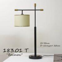 Настольная лампа для спальни Бостон 183.01Т