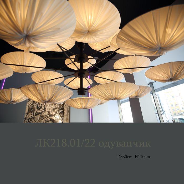 Большая люстра в ресторан ЛК218.01/22