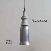 Подвесной светильник с металлическим плафоном П203.02