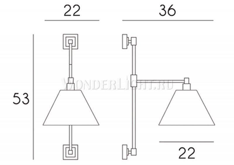 Настенный светильник в современном стиле БК220.01