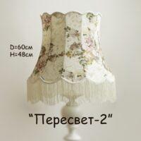 Абажур для торшера Пересвет-2 цветы