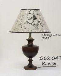 Настольная лампа деревянная 062.04 Т с абажуром 401